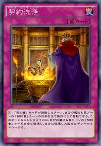 ContractLaundering-JP-Anime-AV.png