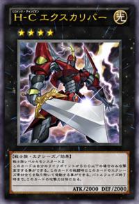 HeroicChampionExcalibur-JP-Anime-ZX.png