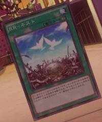 RaidraptorNest-JP-Anime-AV.png