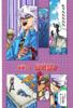Yu-Gi-Oh! Duel 181 - bunkoban - JP - color.png