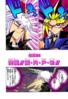Yu-Gi-Oh! Duel 320 - bunkoban - JP - color.png