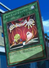 CardRotator-JP-Anime-5D.png