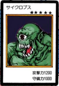 HitotsumeGiant-JP-Manga-DM-color.png