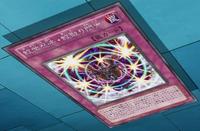NinjitsuArtofMosquitoRepellent-JP-Anime-ZX.png
