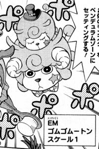 PerformapalGumgumouton-JP-Manga-DY-NC.png