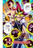 Yu-Gi-Oh! Duel 186 - bunkoban - JP - color.png