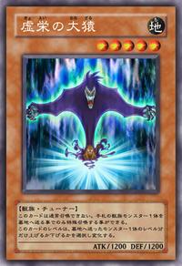 EgotisticalApe-JP-Anime-5D.png