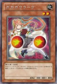 GagagaClerk-JP-Anime-ZX.png