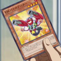 PerformapalPyrobster-JP-Anime-AV.png