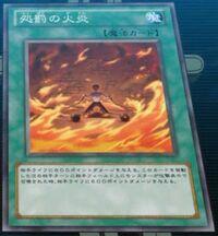PunishingFire-JP-Anime-ZX.jpg