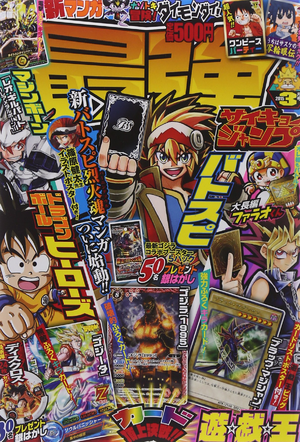 SJMP-2015-3-Cover.png