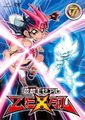 ZEXAL DVD 7.jpg