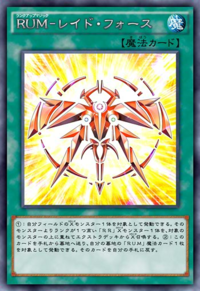 RankUpMagicRaidForce-JP-Anime-AV.png