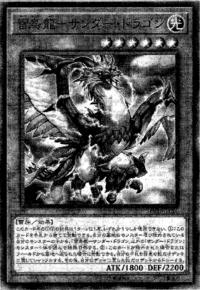 ThunderDragonhawk-JP-Manga-OS.png