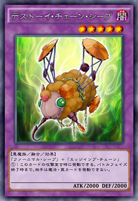FrightfurSheep-JP-Anime-AV.png