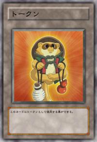 KagemushaRaccoonToken-JP-Anime-ZX.png