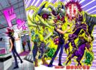 Yu-Gi-Oh! Duel 125 - bunkoban - JP - color.png