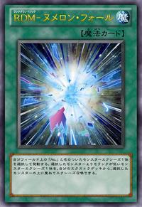 RankDownMagicNumeronFall-JP-Anime-ZX.png