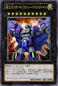 SuperdimensionalRobotGalaxyDestroyer-JP-Anime-ZX.png