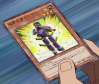 SuperheavySamuraiFlutist-JP-Anime-AV.png
