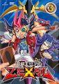 ZEXAL DVD 3.jpg