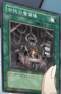 AncientGearWorkshop-JP-Anime-GX.png