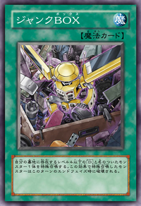 JunkBox-JP-Anime-5D.png