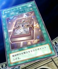 MagicFormula-JP-Anime-DM.png