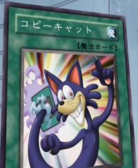 Mimicat-JP-Anime-GX.png