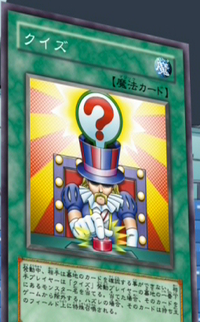 Question-JP-Anime-GX.png