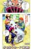 Yu-Gi-Oh! Duel 9 - bunkoban - JP - color.png