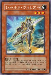 ShieldWarrior-JP-Anime-5D.png