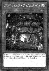 AdamancipatorLaputite-JP-Manga-OS.png