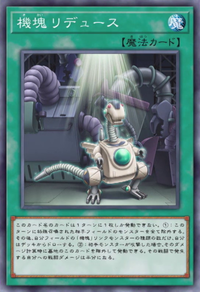 AppliancerReduction-JP-Anime-VR.png
