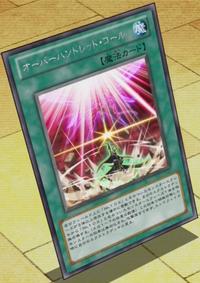 HundredSummon-JP-Anime-ZX.png