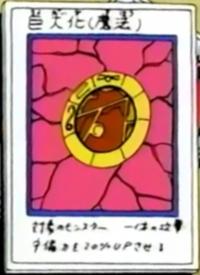 Megamorph-JP-Anime-Toei.png