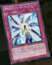 ArmorNinjitsuArtofFreezing-JP-Anime-ZX.png