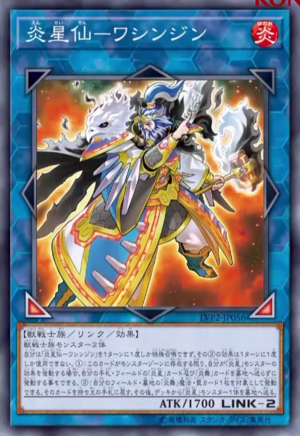 SHADOW REALMS Forums-viewtopic-[OCG] 16/10/18: Link Vrains Pack 2