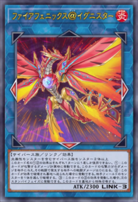 FirePhoenixIgnister-JP-Anime-VR.png
