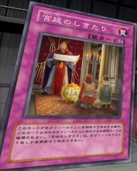 ImperialCustom-JP-Anime-5D.png