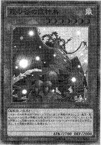 MistValleyApexAvian-JP-Manga-OS.png