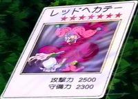 RedHecate-JP-Anime-Toei.jpg