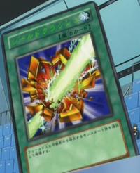 ShieldCrush-JP-Anime-GX.png