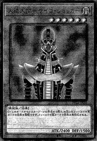 Jinzo-JP-Manga-OS.png