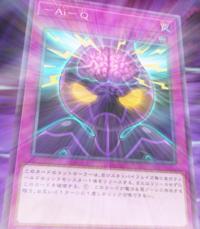 AIQ-JP-Anime-VR.png