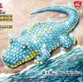 AnimadornedArchosaur-OW.png