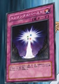 ElementalBurst-JP-Anime-GX.png