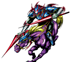 """Gaia The Fierce Knight"""