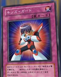 KidGuard-JP-Anime-GX.png