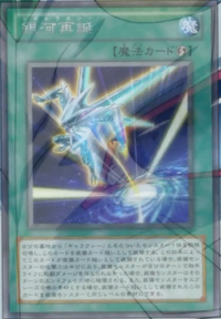 GalaxyRebirth-JP-Anime-ZX.png